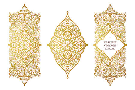 arabesque: Vector set of oriental illustrations for design template. Element in Eastern style. Golden floral ornaments. Ornate decor for invitations, greeting cards, certificate, thank you message.