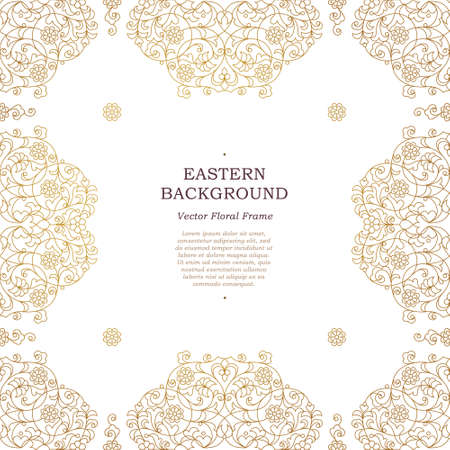 eastern religion: Vector seamless pattern with elegant floral ornament. Vintage design element in Eastern style. Ornamental golden tracery. Ornate line art decor for wallpaper. Traditional arabic decor. Place for text.