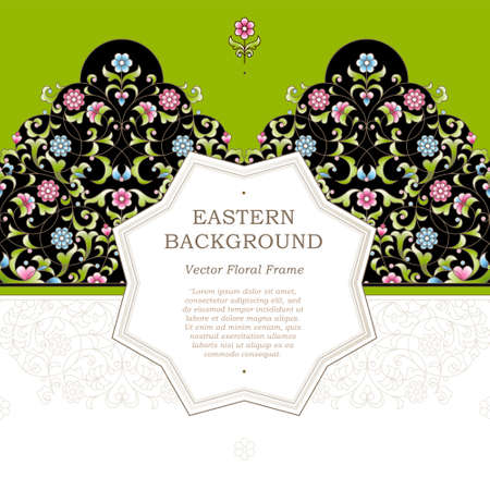 pattern antique: Vector seamless border in Eastern style. Ornate colorful element for design. Place for text. Precious elegant ornament for wedding invitation, birthday and greeting card. Bright floral decor. Illustration