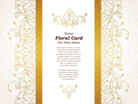 デザイン テンプレートのベクター線アート シームレスな境界線。東スタイル要素。黄金のアウトラインの花装飾です。招待状、カード、証明書、お  イラスト・ベクター素材