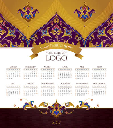 tagline: Vector calendar for 2017. Ornate decorated calendar grid. Bright floral decor, place for company logo and tagline, slogan. Template with week starts Sunday.