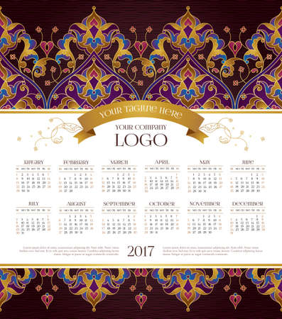 tagline: Vector calendar for 2017. Ornate decorated calendar grid. Golden floral decor, place for company logo and tagline, slogan. Template with week starts Sunday. Illustration