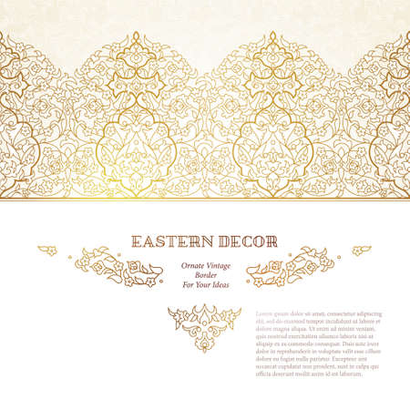 arch: Vector set of line art vignettes and seamless borders for design template. Element in Eastern style. Golden outline floral decor for invitation, greeting card, thank you message, wallpaper. Illustration