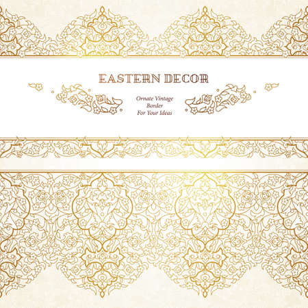scrollwork: Vector set of line art vignettes and seamless borders for design template. Element in Eastern style. Golden outline floral decor for invitation, greeting card, thank you message, wallpaper. Illustration