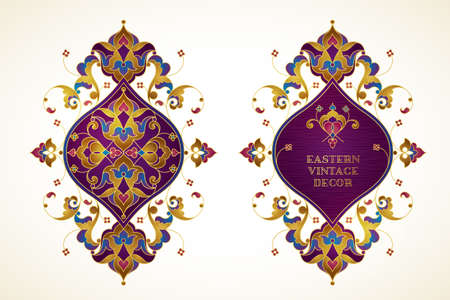 patterns vector: Vector set of vintage golden vignettes in Eastern style. Bright element for design. Ornamental patterns for wedding invitations, birthday, cards, Ramadan Kareem greetings. Traditional Islamic decor.