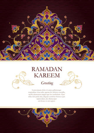 Ornate vintage card. Floral golden decor in Eastern style. Template frame for Ramadan Kareem greeting card, wedding invitation, certificate, leaflet. Vector border, place for text. A4 page size.