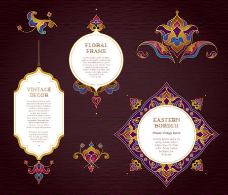 ornaments floral: Vector set of bright golden frames and vignette for design template. Element in Eastern style. Ornate floral borders. Luxury islamic decor for invitations, greeting cards, thank you message, labels.