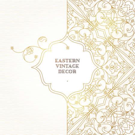 victorian frame: Vector line art seamless border for design template. Eastern style element. Golden outline floral decor. Mono line illustration for invitations, cards, thank you message, wallpaper.
