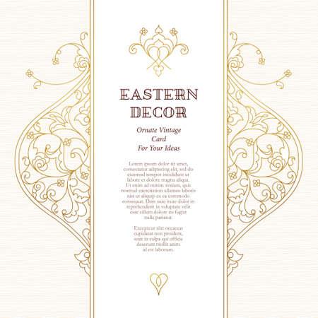 Cartolina vintage ornato. Disegna decorazioni dorate floreali in stile orientale. Struttura del modello per il biglietto di auguri di Ramadan Kareem, invito di nozze, certificato, opuscolo, manifesto. Bordo vettoriale con posto per il testo. Vettoriali