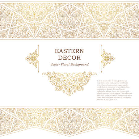 scrollwork: Vector set of line art vignettes, frames, seamless borders for design template. Element in Eastern style. Golden outline floral decor for invitation, greeting card, thank you message, wallpaper.