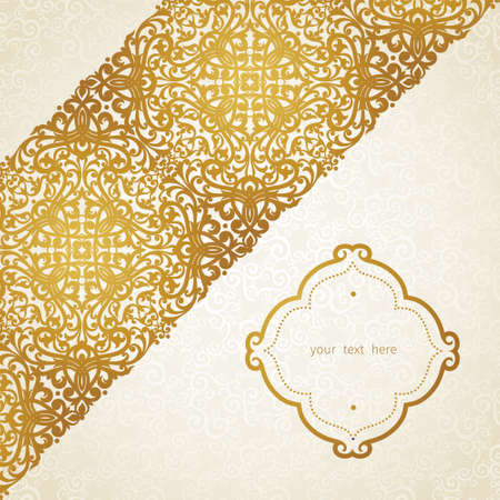 golden border: Vector golden border in Victorian style. Element for design. You can place the text in an empty frame. It can be used for decorating of invitations, greeting cards, decoration for bags and clothes.