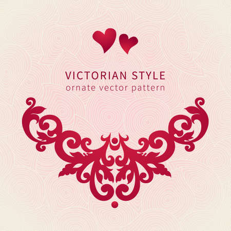 scroll design: Vector baroque ornament in Victorian style. Ornate element for design. Toolkit for designer. It can be used for decorating of wedding invitations, greeting cards, decoration for bags and clothes. Illustration