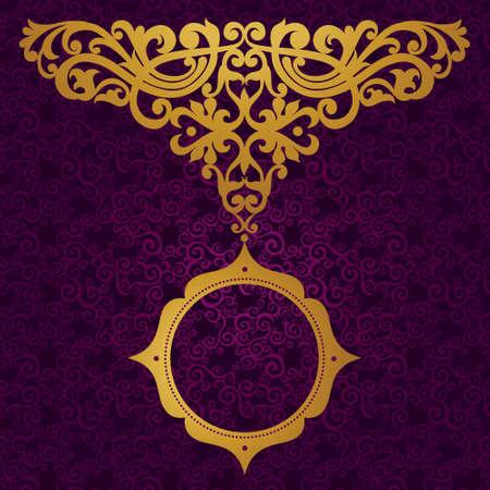 schriftrolle: Vector Barockrahmen im viktorianischen Stil. Element für den Entwurf. Sie können den Text in einen leeren Rahmen platzieren. Es kann für die Dekoration von Einladungen, Grußkarten, Dekoration für Taschen und Kleidung verwendet werden.