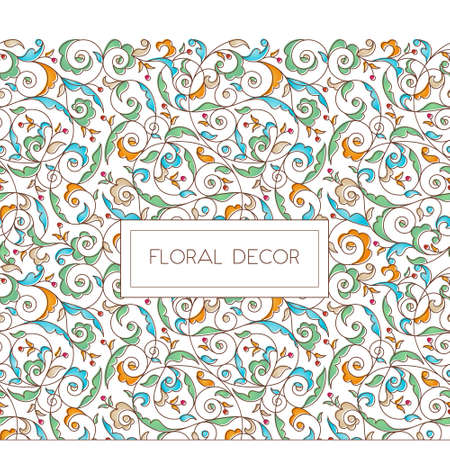 Vector seamless border for design template. Elements in Eastern style. Luxury floral frame. Ornate decor for invitations, greeting cards, certificate, thank you message. Traditional decor, place for text.