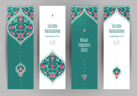 Vector conjunto de tarjetas verticales adornadas en estilo oriental. Turquesa la decoración floral oriental. Marco de la vendimia del modelo para la tarjeta de felicitación y la invitación de la boda. Las etiquetas y las etiquetas con el lugar de texto.