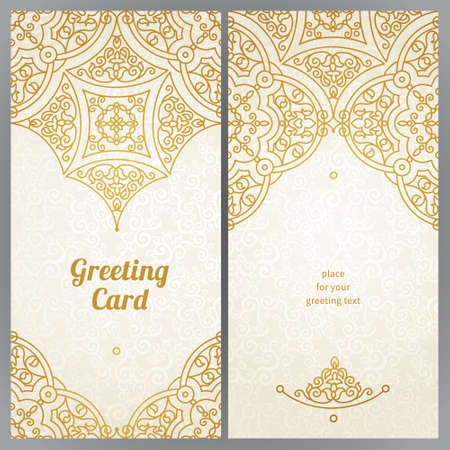 wedding decor: Vintage ornate cards in Eastern style. Golden decor with floral ornaments. Template ornamental frame for greeting card and wedding invitation. Filigree vector border and place for your text. Illustration