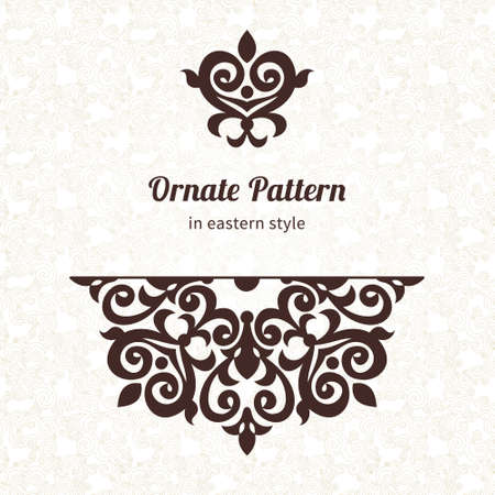traditional pattern: Vector lace pattern in Eastern style on scroll work background. Ornate element for design. Place for text. Ornamental pattern for wedding invitations, greeting cards. Traditional contrast decor. Illustration