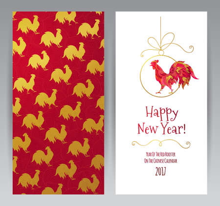 chinese new year vector: Vector greeting card with illustration of rooster, symbol of 2017 on the Chinese calendar.Silhouette of red cock, decorated with floral patterns. Element for New Years design. Year of Red Rooster.