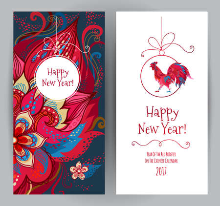 lunar new year: Vector greeting card with illustration of rooster, symbol of 2017 on the Chinese calendar.Silhouette of red cock, decorated with floral patterns. Element for New Years design. Year of Red Rooster.