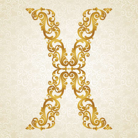 Gold font type letter X. Vector baroque element of golden alphabet made from curls and floral motifs. Victorian ABC element in vector.