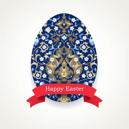 osterei: Floral ornamental egg for your Easter design. Spring element in Eastern style. Traditional vintage decor for invitations, greeting cards. Happy Easter. Ornate illustration for Holidays template.