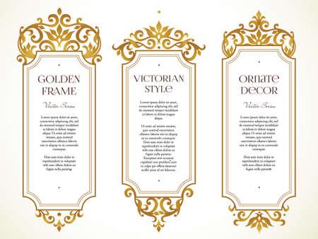 golden frames: Vector set frames and vignette for design template. Elements in Victorian style. Golden floral borders. Ornate decor for invitations, greeting cards, certificate, thank you message. Illustration