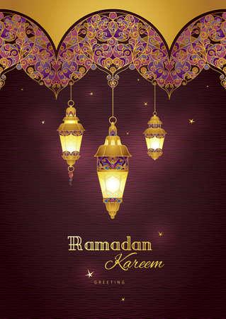 華やかなベクター バナー、ラマダンを希望のビンテージ ランタンです。ランプを輝くアラビア語。東部のスタイルで装飾。イスラムの背景。ラマダンカリーム グリーティング カード、広告、割引、ポスター。 写真素材 - 74592687