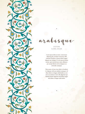 ornaments floral: Vector vintage decor; ornate seamless border for design template. Eastern style element. Luxury floral decoration. Place for text.Ornamental illustration for invitation, greeting card, wallpaper, background.