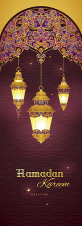lamps: Ornate vector vertical banner, vintage lanterns for Ramadan wishing. Arabic shining lamps. Decor in Eastern style. Islamic background. Ramadan Kareem greeting card, advertising, discount, poster. Illustration