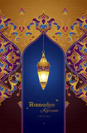 wishing card: Ornate vector banner, vintage lanterns for Ramadan wishing. Arabic shining lamps. Decor in Eastern style. Islamic background. Ramadan Kareem greeting card, advertising, discount, poster.