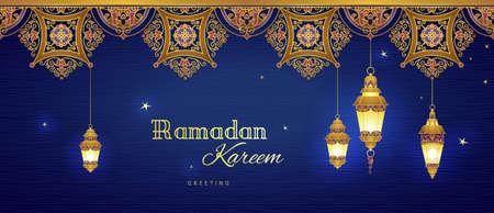 華やかな水平ベクトル バナー、ラマダンを希望のビンテージ ランタンです。ランプを輝くアラビア語。東部のスタイルで装飾。イスラムの背景。ラマダンカリーム グリーティング カード、広告、割引、ポスター。 写真素材 - 77304034