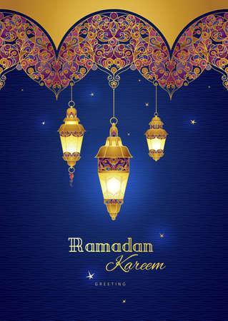 明るい垂直ベクトル バナー、ラマダンを希望の 3 つのビンテージ ランタンです。ランプを輝くアラビア語。東部のスタイルで華やかな装飾。イスラ