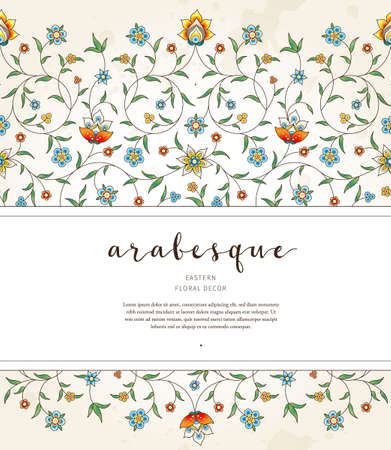 Vector vintage decor; ornate seamless border for design template. Eastern style element. Luxury floral decoration. Place for text. Illustration for invitation, greeting card, wallpaper, background.