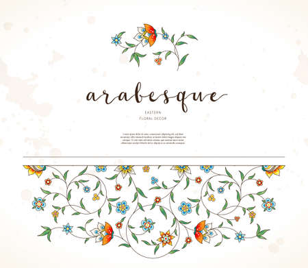 Vector vintage card; ornate frame for design template. Eastern style element. Luxury floral decoration. Place for text. Ornamental decor and illustration for invitation, wallpaper, background. Vector Illustration