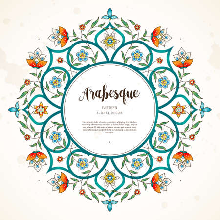 Vector vintage decor; ornate round frame for design template. Eastern style element. Luxury floral decoration. Place for text.Ornamental illustration for invitation, greeting card, background. 向量圖像