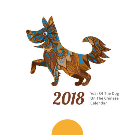 Vector illustration of dog, symbol of 2018 on the Chinese calendar. Silhouette of earthy dog, decorated with floral patterns. Vector element for New Years design. Image of 2018 year of Yellow Dog.