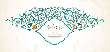 Vector vintage decor; ornate floral frame for design template. Eastern style element. Luxury floral decoration. Place for text. Ornamental illustration for wedding invitation, greeting cards, background.