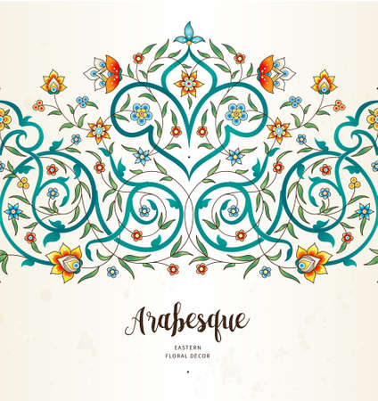 Vector vintage decor; ornate seamless border, vignettes for design template. Eastern style element. Premium floral decoration. Illustration for invitation, greeting card, wallpaper, web, background. Illusztráció