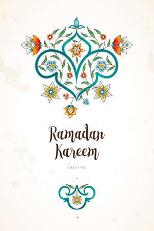 Vector vintage decor; ornate floral vignette for design template. Eastern style element. Premium floral decoration. Place for text. Ornamental illustration for invitation, Ramadan greeting cards, background.