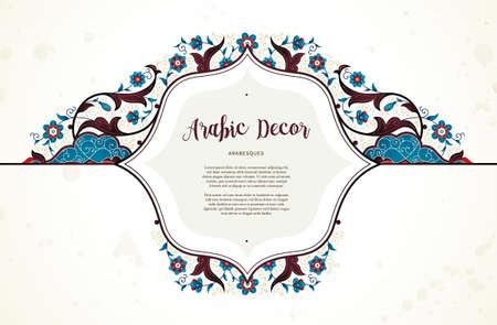 a sprig: Vector vintage decor; ornate floral frame for design template. Eastern style element. Premium arabic decoration. Place for text. Ornamental illustration for invitation, greeting cards, background.