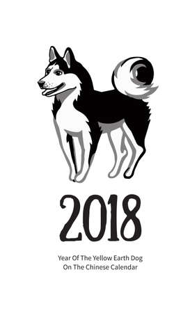 Vector Illustration Of Funny Dog Symbol Of 2018 On The Chinese