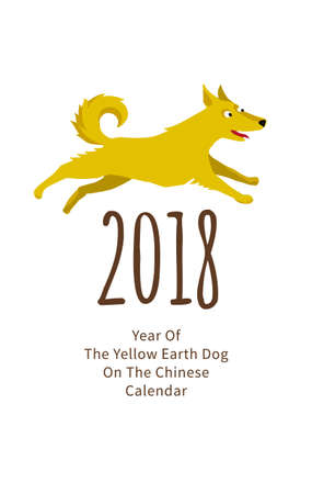 Vector illustration of funny dog, symbol of 2018 on the Chinese calendar. Drawing of amusing dog, isolated on white background. Element for New Years design. Image of 2018 year of Yellow Earthy Dog.