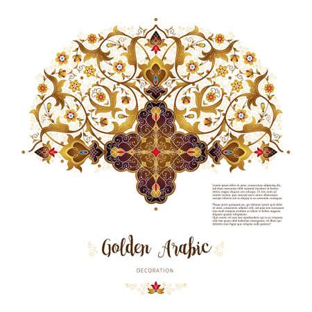 Vintage decor; ornate floral vignette for design template, Eastern style gold element, Ethnic decoration, Arabic golden motifs, Ornamental paisley illustration for invitation or greeting card. Illustration