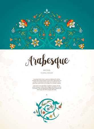 Vector vintage decor; ornate floral frame for design template. Eastern style element. Luxury floral decoration. Place for text.Ornamental illustration for invitation, greeting frame, wallpaper, background.