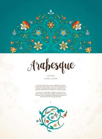Vector vintage decor; sierlijke floral frame voor ontwerpsjabloon. Oosters stijlelement. Luxe bloemendecoratie. Plaats voor tekst Sierlijke illustratie voor uitnodiging, begroetingskader, behang, achtergrond.