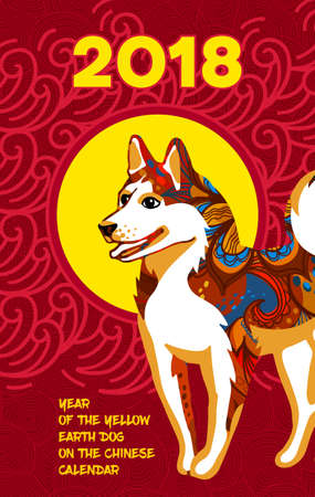 chinese astrology: Vector card with a illustration of dog, symbol of 2018 on the Chinese calendar. Drawing of decorated with floral patterns. Element for New Years design. Used for advertising, greetings, discounts.