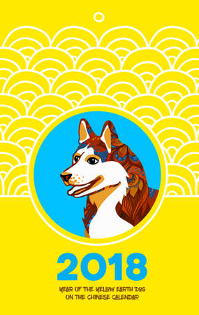 chinese astrology: Vector card with a illustration of dog, symbol of 2018 on the Chinese calendar. Decoration with traditional China patterns. Element for New Years design. Used for advertising, greetings, discounts.