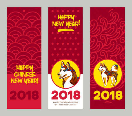 chinese astrology: Vector banners with a illustration of dog, symbol of 2018 on the Chinese calendar.Decoration with traditional China patterns. Element for New Years design. Used for advertising, greetings, discounts. Illustration
