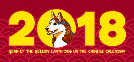 chinese astrology: Vector banner with a illustration of dog, symbol of 2018 on the Chinese calendar. Decoration with traditional China patterns. Element for New Years design. Used for advertising, greetings, discounts.