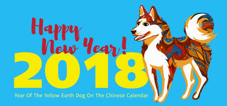 chinese astrology: Vector banner with a illustration of dog, symbol of 2018 on the Chinese calendar. Drawing of decorated with floral patterns. Element for New Years design. Used for advertising, greetings, discounts.